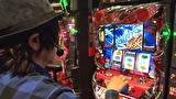 射駒タケシの攻略スロットⅦ #847 「ザ シティ ベルシティ 相模大野店」(後編)