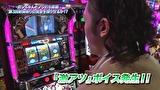 射駒タケシの攻略スロットⅦ #859 「グリンピース新宿本店」(後編)