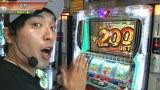 S-1GRAND PRIX #303 20thシーズン1回戦Aブロック裏(後半戦)パチスロ鉄拳3rd