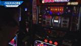 S-1GRAND PRIX #519 27thシーズン1回戦Aブロック表(後半戦)ディスクアップ