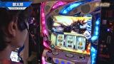S-1GRAND PRIX #550 29thシーズン準決勝Aブロック(前半戦) マイジャグラーIII