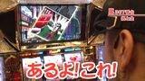 嵐・梅屋のスロッターズ☆ジャーニー #128 パチスロ事情調査 宮崎県編(中編)