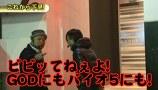 嵐・梅屋のスロッターズ☆ジャーニー #196 パチスロ事情調査 京都府(前編)