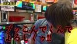 嵐・梅屋のスロッターズ☆ジャーニー #216 パチスロ事情調査 岐阜県(前編)
