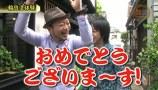 嵐・梅屋のスロッターズ☆ジャーニー #263 パチスロ事情調査 石川県(後編)