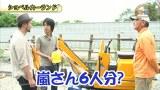嵐・梅屋のスロッターズ☆ジャーニー #265 パチスロ事情調査 京都府(後編)
