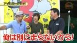 嵐・梅屋のスロッターズ☆ジャーニー #279 パチスロ事情調査 新潟県(後編)