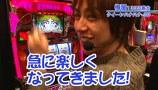 嵐・梅屋のスロッターズ☆ジャーニー #296 パチスロ事情調査 岐阜県