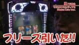 嵐・梅屋のスロッターズ☆ジャーニー #336 パチスロ事情調査 京都