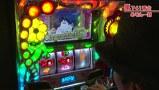嵐・梅屋のスロッターズ☆ジャーニー #368 パチスロ事情調査 福島県