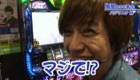 嵐・梅屋のスロッターズ☆ジャーニー #385 パチスロ事情調査 群馬県(後編)