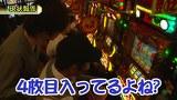嵐・梅屋のスロッターズ☆ジャーニー #412 パチスロ事情調査 千葉県