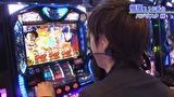 嵐・梅屋のスロッターズ☆ジャーニー #460 パチスロ事情調査 熊本県