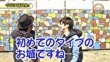 嵐・梅屋のスロッターズ☆ジャーニー #462 パチスロ事情調査 福岡県