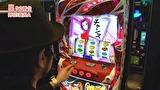 嵐・梅屋のスロッターズ☆ジャーニー #471 パチスロ事情調査 北海道(後編)