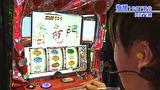 嵐・梅屋のスロッターズ☆ジャーニー #509 パチスロ事情調査 石川県