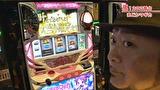 嵐・梅屋のスロッターズ☆ジャーニー #511 パチスロ事情調査 石川県