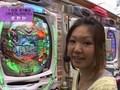 レディースバトル~二階堂が挑戦~ #30  CR大海物語スペシャルwithアグネスラム