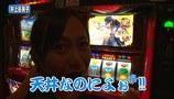 レディースバトル~二階堂が挑戦~ #138 ミリオンゴッド~神々の系譜ZEUSver.~ほか