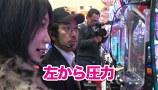 木村魚拓の窓際の向こうに #188 ゲスト:平もも CR麻雀物語2~めざせ!雀ドル決定戦!~