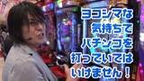 ビジュRパチンコ劇場 #151 新世紀ぱちんこ攻殻機動隊 STAND ALONE COMPLEX