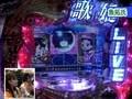 ビワコのラブファイター #25 CR中森明菜 歌姫伝説~恋も二度目なら~