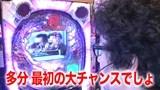 黄昏☆びんびん物語 #27 CR GI DREAM