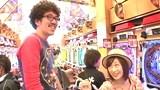 黄昏☆びんびん物語 #29 CR GI DREAM
