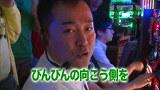 黄昏☆びんびん物語 #106 CRスーパー海物語IN沖縄3桜バージョンほか