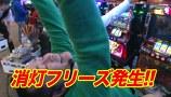 黄昏☆びんびん物語 #118 アナザーゴッドハーデス-奪われたZEUSver.-ほか