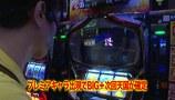 黄昏☆びんびん物語 #152 キングパルサー~DOT PULSAR~ほか