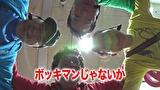 黄昏☆びんびん物語 #224 パチスロエヴァンゲリヲン~超暴走~ほか
