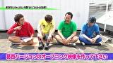 黄昏☆びんびん物語 #226 ぱちんこCR真・北斗無双ほか