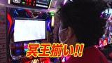 黄昏☆びんびん物語 #270 2021年上半期シーズン最終戦