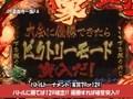 パチンコ・パチスロ新台フラッシュナビ #1 マッハGOGOGOⅢ(アリストクラート)