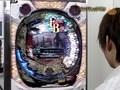 速報!!パチンコ新台マガジン #1 CRファナティックバトル