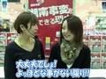 水瀬&りっきぃのロックオン #13 CR大海物語スペシャルwithアグネスラム