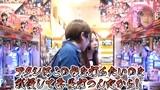 水瀬&りっきぃのロックオン #80 新潟県・新潟市 ぱちんこAKB48 パチスロ押忍!番長2