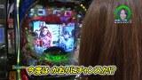 水瀬&りっきぃ☆のロックオン #188 東京都豊島区 CRぱちんこGANTZ