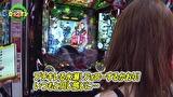 水瀬&りっきぃ☆のロックオン #240 埼玉県川口市 P GANTZ:2