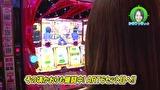 水瀬&りっきぃ☆のロックオン #241 千葉県市川市 CRFマクロスフロンティア3