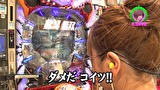 水瀬&りっきぃ☆のロックオン #242 東京都港区 Re:ゼロから始める異世界生活