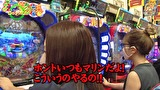 水瀬&りっきぃ☆のロックオン #268 埼玉県八潮 実戦