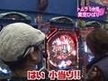 ガチプロIII #10 CRびっくりぱちんこ爽快 美空ひばり~すいーとばーじょん~