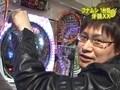 ガチプロIII #11 CRびっくりぱちんこ 爽快 水戸黄門