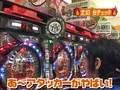 ガチプロIII #13 CRびっくりぱちんこ 爽快 水戸黄門