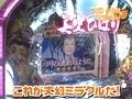 ガチプロIII #24 CRびっくりぱちんこ 爽快 水戸黄門