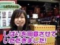 ワンハンドレッド☆ジャーニー