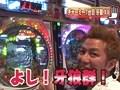 パチンコ実戦塾 ~来店お断り~ #7 CR牙狼XX