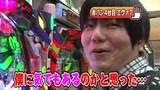パチンコ実戦塾 ~来店お断り~ #35 CRエヴァンゲリヲン7